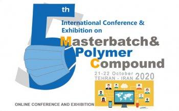سخنرانی شرکت دیباج صنعت پاسارگاد در پنجمین کنفرانس بین المللی مستربچ و کامپاندهای پلیمری