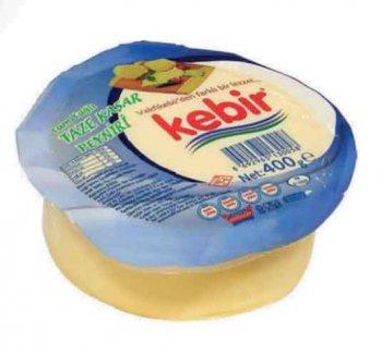 فیلم بسته بندی پنیر و مواد لبنی